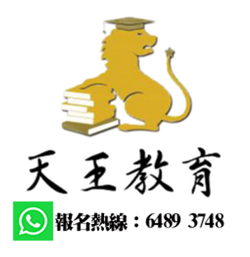 timwongkc_4.png