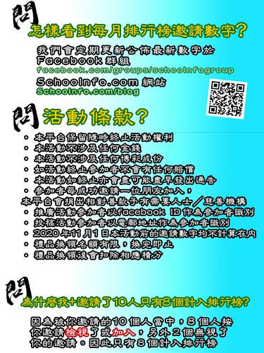 FACEBOOK活動230410304.jpg