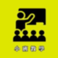 democlass icon1.jpg