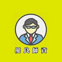democlass icon4.jpg