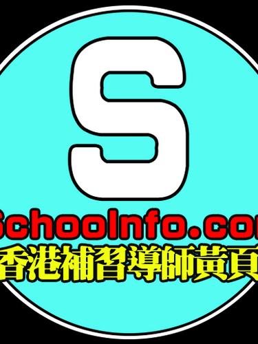 香港補習導師黃頁