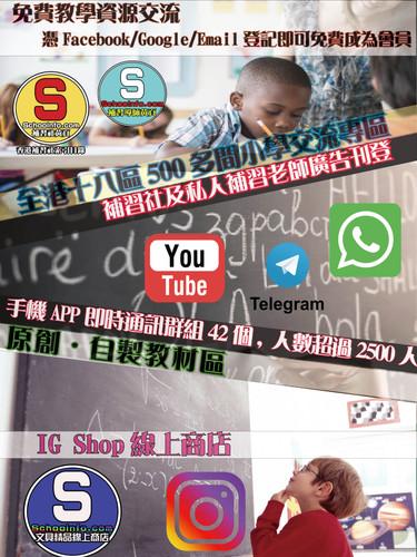 平台介紹3.jpg
