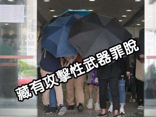 【脫罪新聞剪報】學生涉元旦遊行藏鐵蓮花鐵蒺藜脫罪 官質疑眾多證物僅得一個被告指紋
