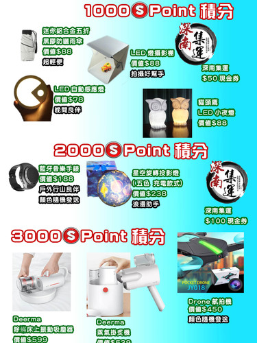 FACEBOOK活動230410306.jpg