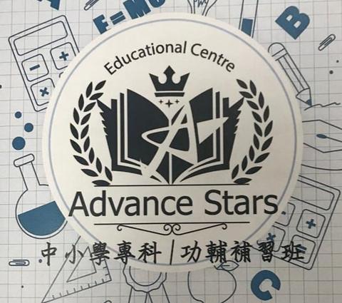 Advance Stars
