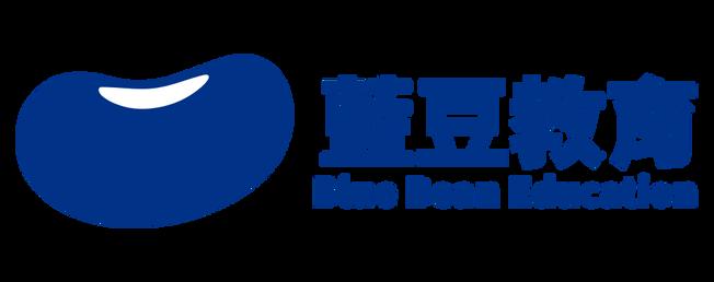 藍豆教育中心