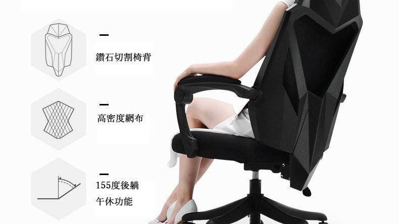 黑白調電腦椅電競椅