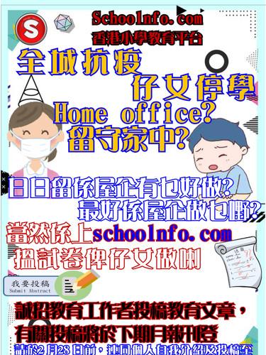 Schoolnfo1月報13.jpg