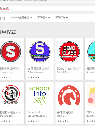 Schoolnfo Android App系列