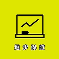 democlass icon2.jpg