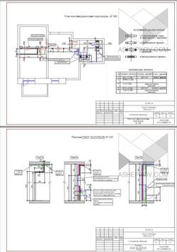 Дизайн проект 1 комнатной квартиры.