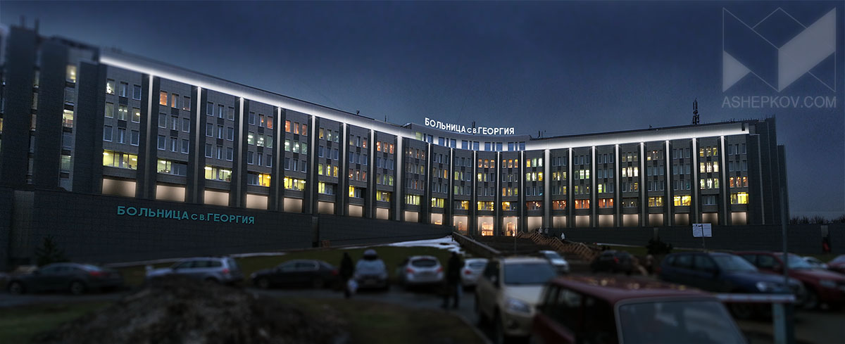АХП Больница
