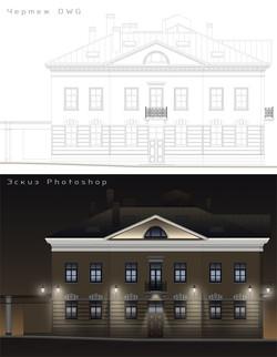 Эскиз архитектурного освещения  в Photoshop (psd) на основе  Autocad (dwg) чертежа.