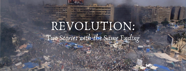 REVOLUTION_ Cover Photo.png