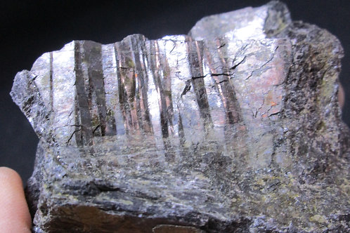 Hypersthène maclé / Jonquière