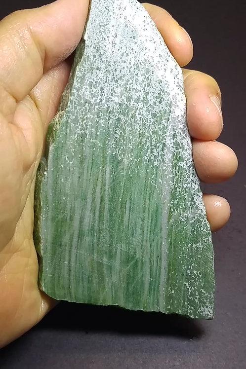 Marbre vert (Tranche), Carrière Toundra, Ontario
