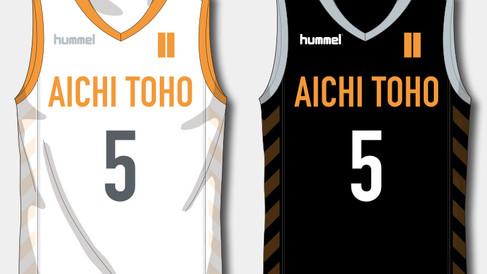 AICHI TOHO University Woman's Basketball Jersey