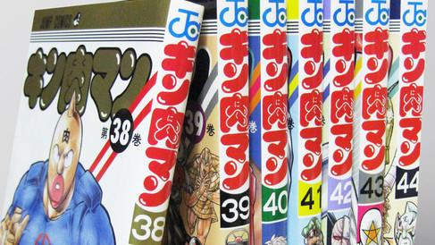 Kinnikuman JUMP COMICS Cover