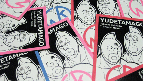 YUDETAMAGO Business card