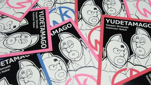 YUDETAMAGO Business card