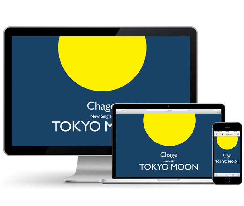 tokyo moon web_web_thumb.jpg