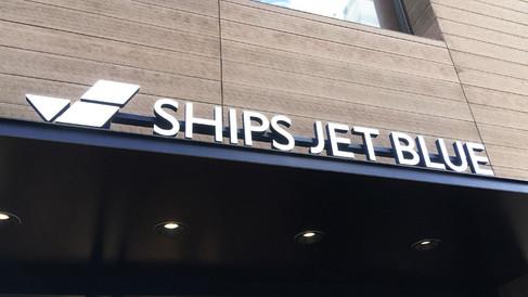 "SHIPS ""JET BLUE"" VI"