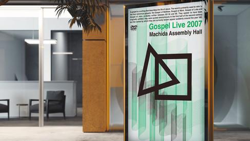 Machida Bible Church GOSPEL LIVE