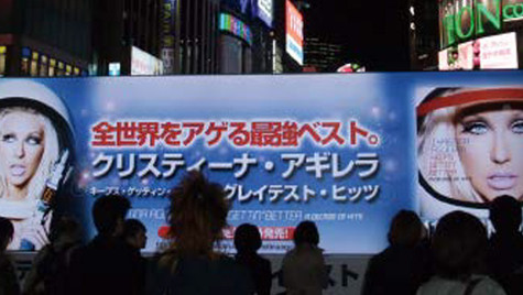 "Christina Aguilera ""Keeps getting better"" Japan promotion"