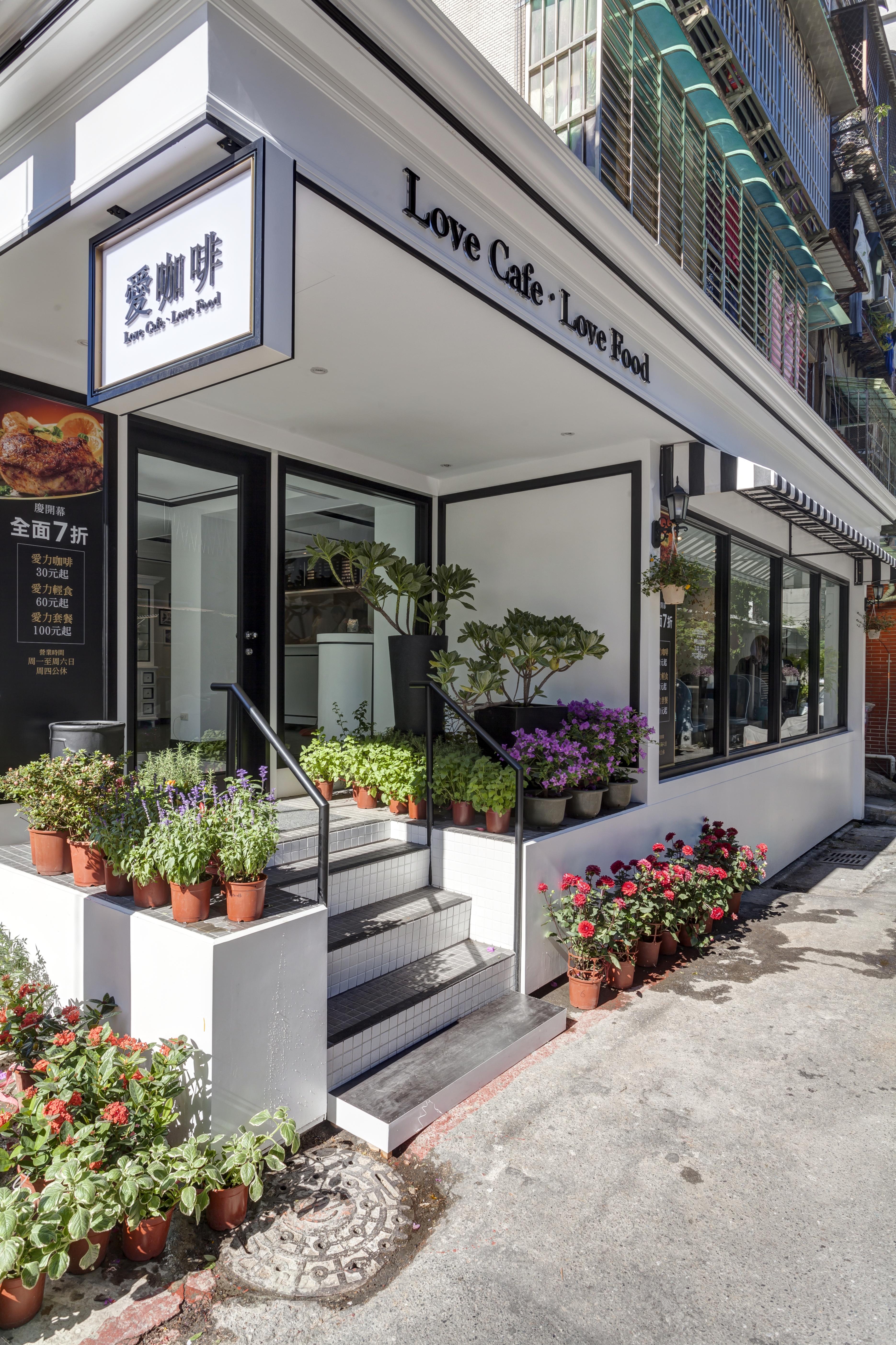 台北內湖愛咖啡餐廳