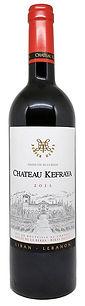 chateau-kefraya-1710551-s494.jpg