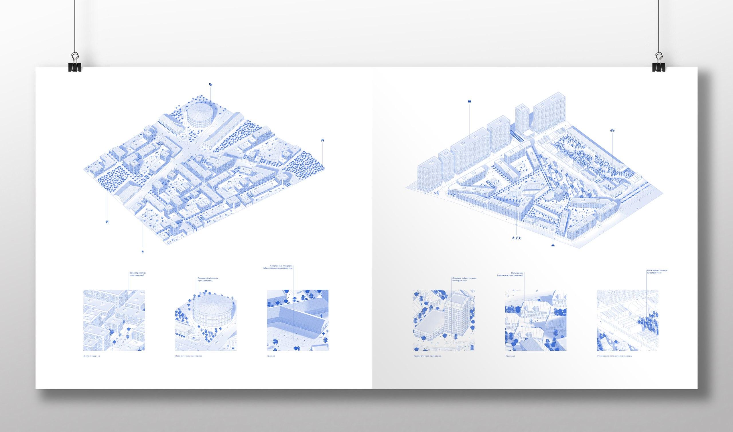 SketchUp Мастер графики