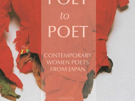 """""""I Bloom"""": Translating Female Subjectivity and Gaze in Contemporary Japanese Poetry"""