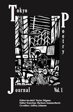 TPJvol1-cover.jpg
