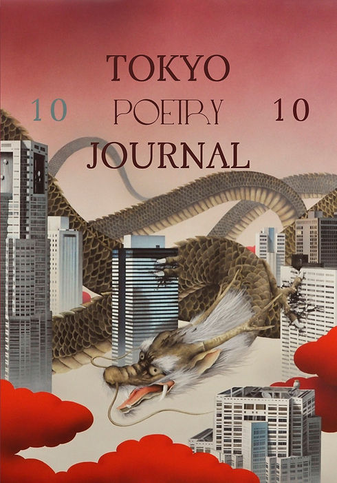 TPJ 10 COVER front.jpg