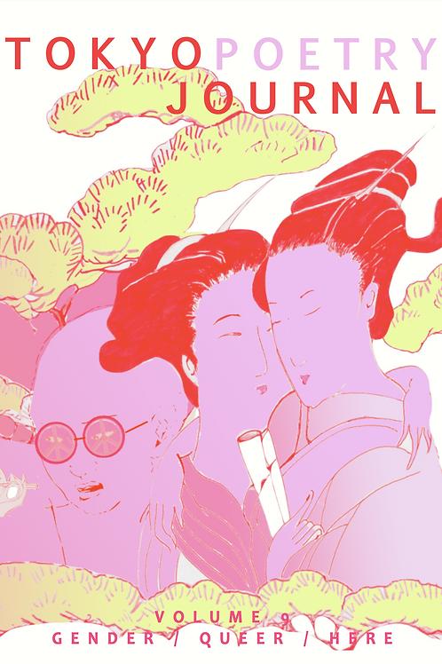 Volume 9: Gender/Queer/Here