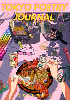 TPJ8-cover_edited.png
