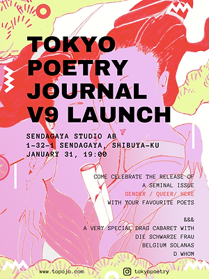 poster v9 launch.PNG