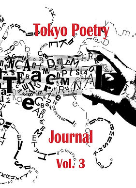 TPJ3-cover-front_only.jpg