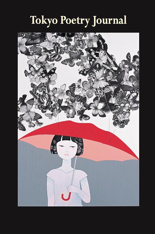 Vol. 4: Heisei Generations