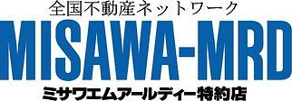 logo_04ミサワ.jpg