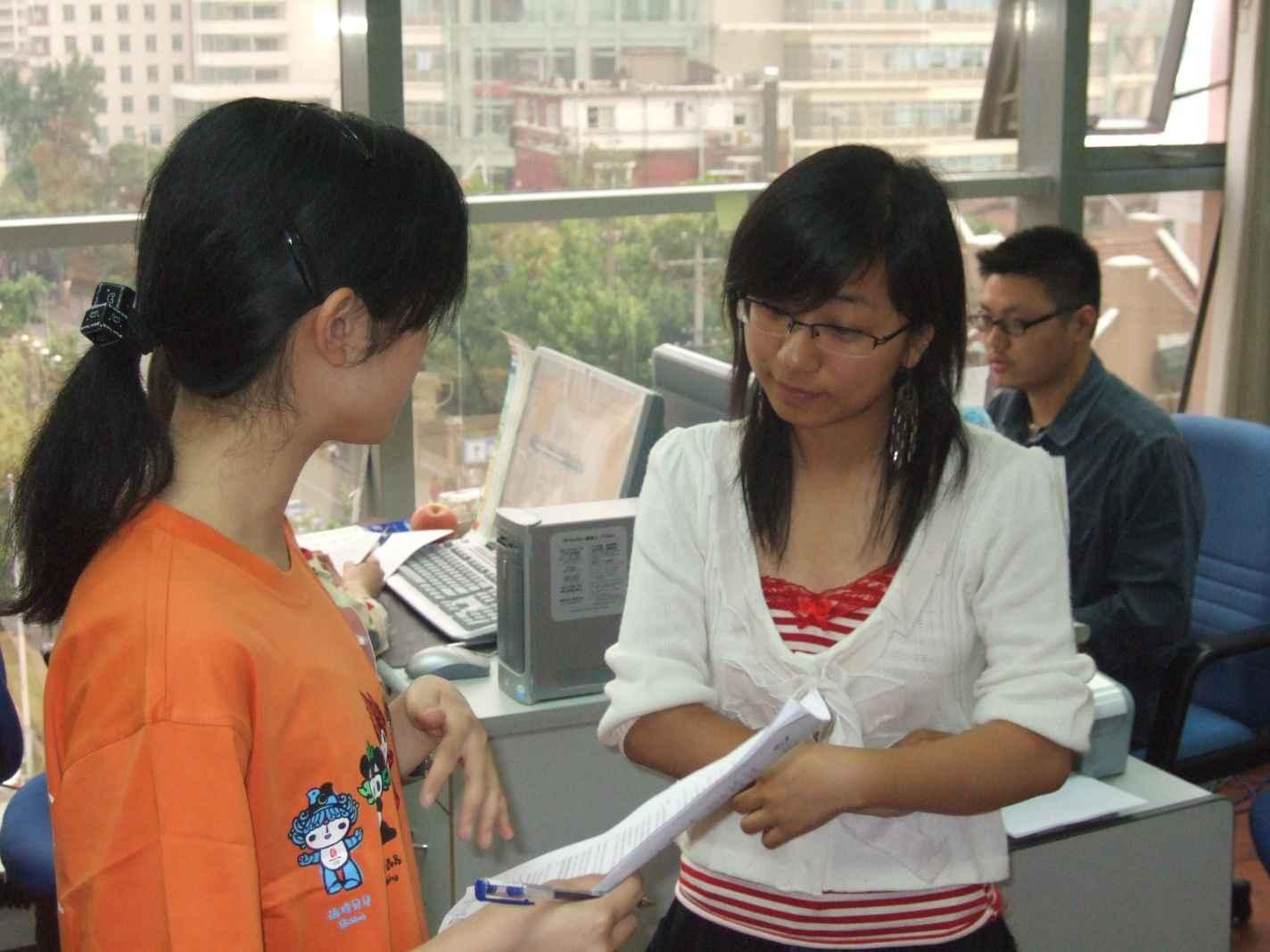 CHINA Shangai eco-office_survey_(2)