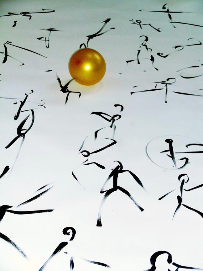 Golden Ball figures ink & watercolour 150 x300mm