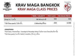 Krav-maga-bangkok-class-fees[15032020rev