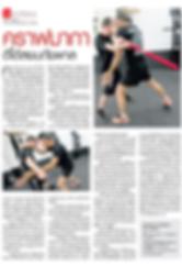 Krav Maga Bangkok Press release on Post Today Thailand