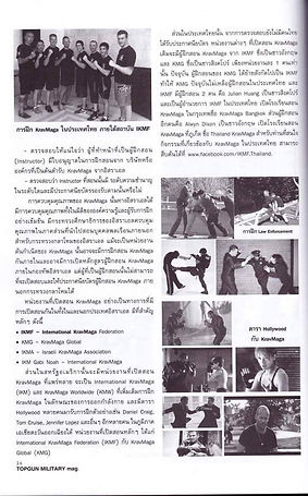 Krav Maga Bangkok review in Top Gun magazine fourth page
