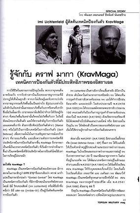 Krav Maga Bangkok review in Top Gun magazine first page