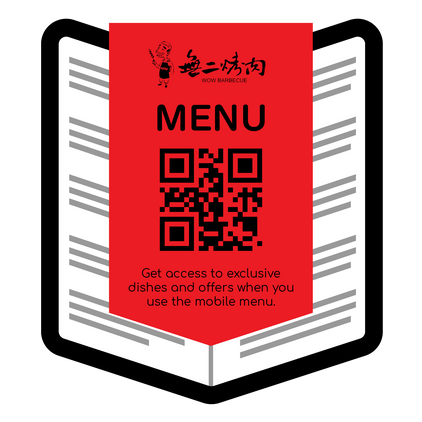 QR_Stickers_2_Sticker_Menu_1.png
