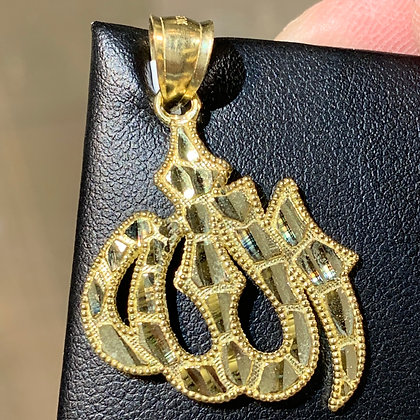 "Allah ""Nugget style"" Pendant"