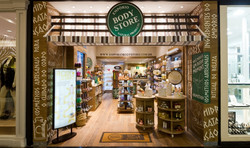 Body Store - Forum Ipanema