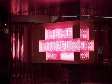 9GAG Dirikan Museum Meme Pertama Di Dunia